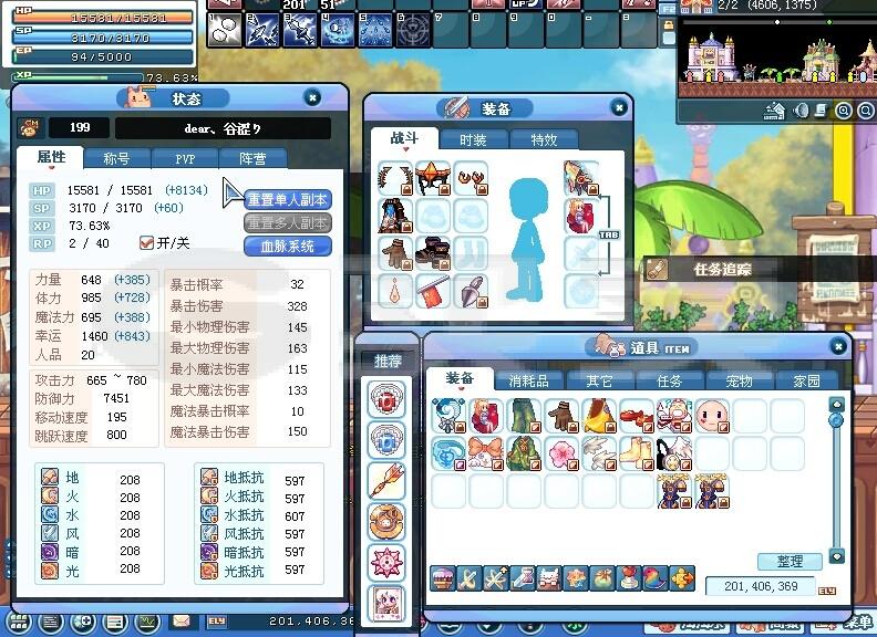 商店 彩虹岛 商品详情 0 彩虹岛  游戏:彩虹岛 区服:上海电信 / 香蕉