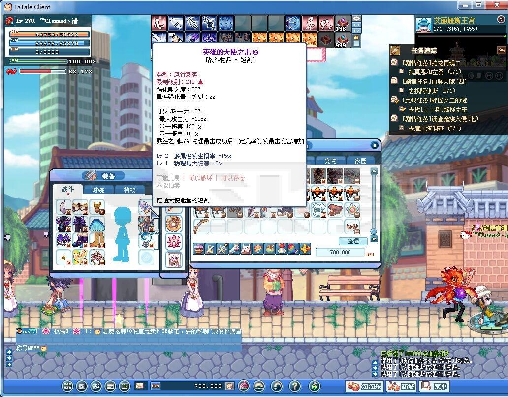 彩虹岛6宠分类图片
