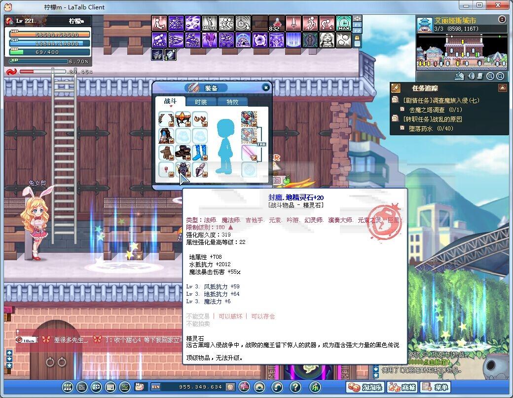 商店 彩虹岛 商品详情 0 彩虹岛  游戏:彩虹岛 区服:上海电信