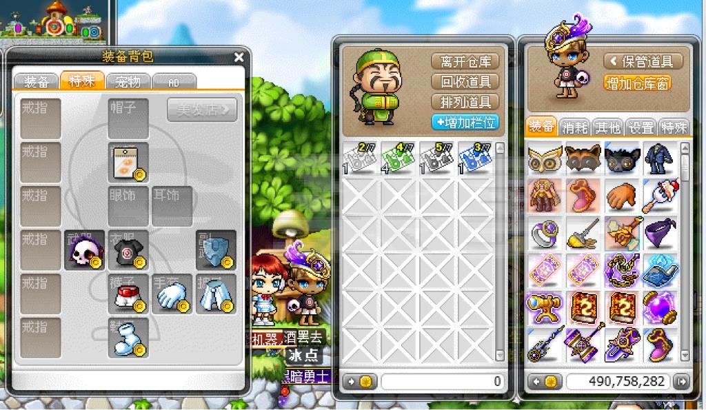 商店 冒险岛 商品详情 0 冒险岛  游戏:冒险岛 区服:风之大陆(电信)