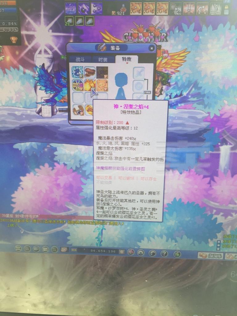 游戏区服彩虹岛/上海电信/红樱桃图片