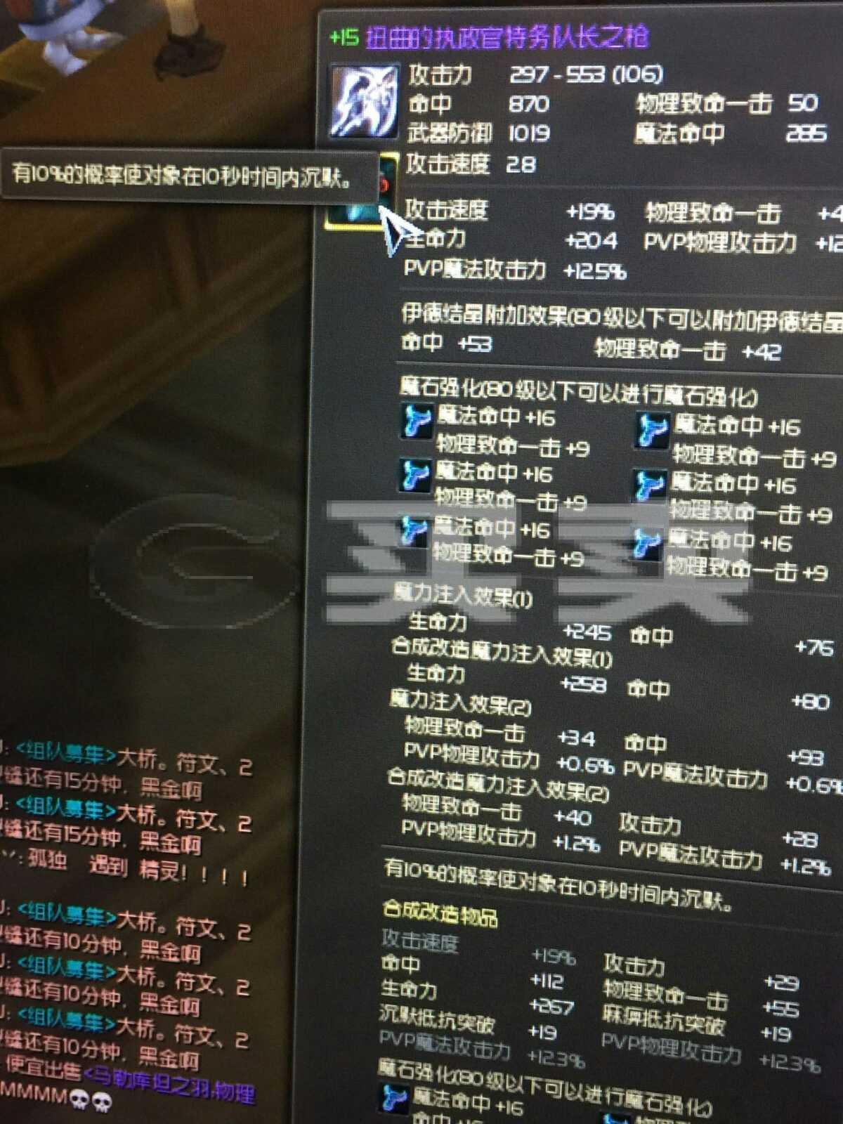 游戏区服永恒之塔/亚特雷亚/九界龙游